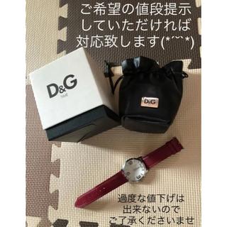 ディーアンドジー(D&G)の腕時計(腕時計)