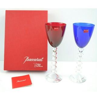 バカラ(Baccarat)の早い者勝ち!【未使用品】バカラ ワイングラス レッド・ブルー(グラス/カップ)