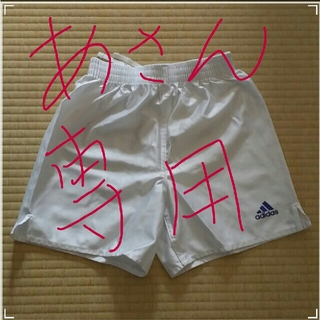 アディダス(adidas)のサッカーハーフパンツ(ウェア)
