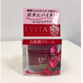 エビータ(EVITA)のエビータ ボタニバイタル ディープモイスチャー クリーム(フェイスクリーム)