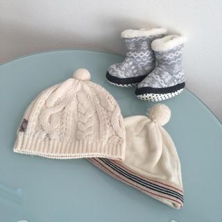バーバリー(BURBERRY)のBURBERRY他 ベビー冬小物3点セット ニット帽 ボアブーツ(帽子)