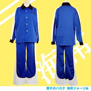 コスプレ 海常ジャージ風 黒子のバスケ 3565-3568(衣装)