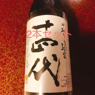 十四代 中取り純米 無濾過 1.8(日本酒)
