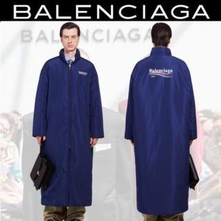 バレンシアガ(Balenciaga)の求!!  Balenciaga プリント パデット レインコート(レインコート)