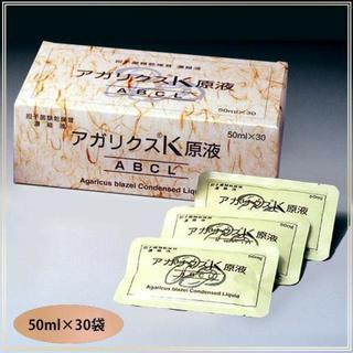 アガリクスK原液 50ml×30袋(健康茶)
