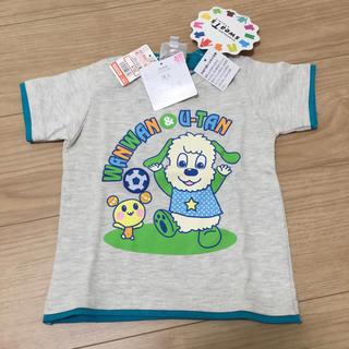 シマムラ(しまむら)のわんわん Tシャツ(Tシャツ)