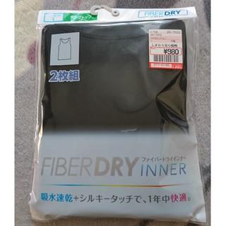 シマムラ(しまむら)のFIBER DRY INNER(ファイバードライインナー)タンクトップ2枚組 (タンクトップ)