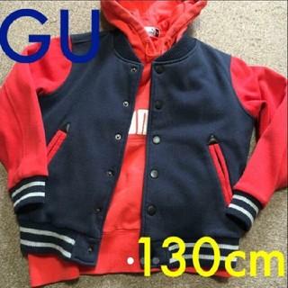 ジーユー(GU)のGU 130 裏起毛スタジャンジャケット(ジャケット/上着)