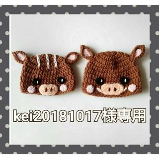 kei20181017様専用(帽子)