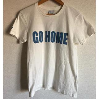 ティーエムティー(TMT)のTMT GOHOME Tシャツ サイズ M 限定アイテム(Tシャツ/カットソー(半袖/袖なし))