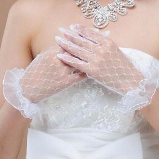 無言OK 新品 ウエディング グローブ 手袋 結婚式 パーティー ドレス 17(ウェディングドレス)