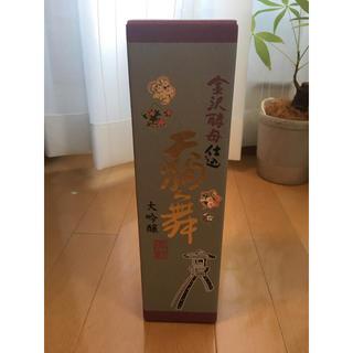 日本酒 天狗舞(日本酒)