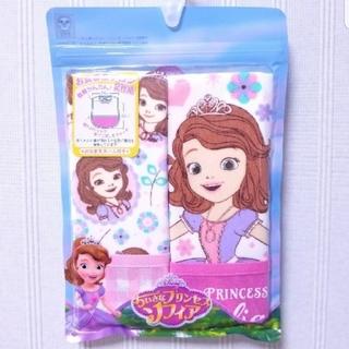 ディズニー(Disney)のディズニー♥お食事エプロン 新品 ピンク 女の子(お食事エプロン)