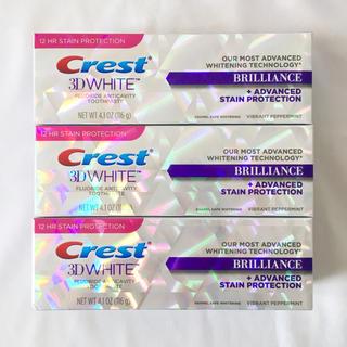 クレスト(Crest)のクレスト 3D ブリリアンス ホワイト ホワイトニング 歯磨き粉 crest(歯磨き粉)