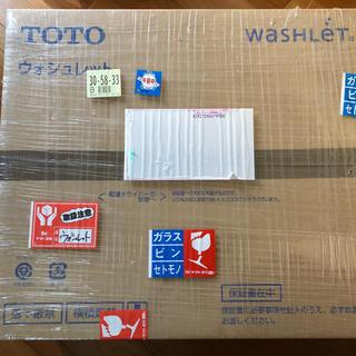 トウトウ(TOTO)のTOTOのウォシュレット「TCF6621、ホワイト色」(その他 )