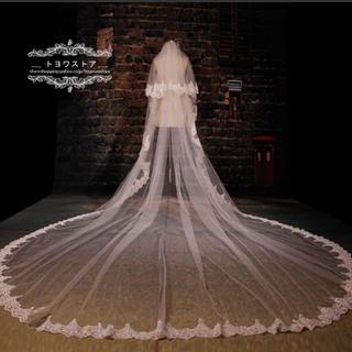 ウエディングベール(ウェディングドレス)