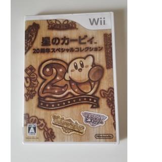 ウィー(Wii)のWii 星のカービィ 20周年スペシャルコレクション(家庭用ゲームソフト)