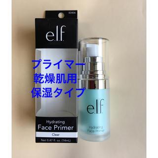 エルフ(elf)のe.l.f フェイスプライマー 乾燥肌用(エルフ)(化粧下地)