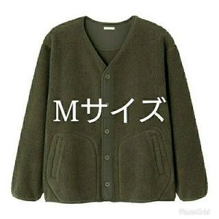 ジーユー(GU)の【新品未使用】gu シープボアフリースカーディガン Mサイズ(カーディガン)