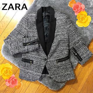 ザラ(ZARA)のザラのハンサムなツイードジャケット◆サイズXS(テーラードジャケット)