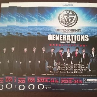 GENERATIONS UJ チラシ 6枚セット(ミュージシャン)