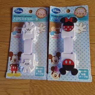 ディズニー(Disney)のディズニーとびらストッパー S 2個セット(ドアロック)