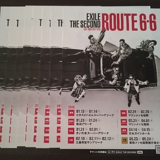 EXILE THE SECOND ROUTE 6-6 チラシ 8枚セット(ミュージシャン)