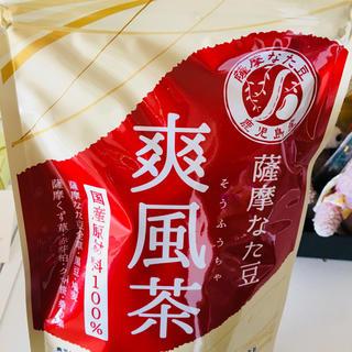 ♡薩摩なた豆茶♡☆爽風茶☆(健康茶)