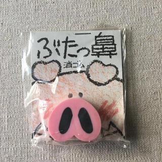 昭和レトロ ファンシー 消しゴム (その他)
