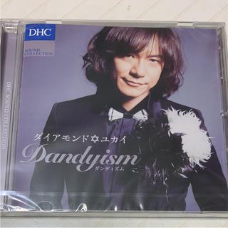 ディーエイチシー(DHC)のCD DHC ダイヤモンド ユカイ(クラシック)