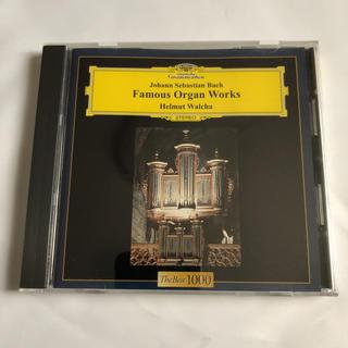 CD バッハ オルガン名曲集 トッカータとフーガ(クラシック)