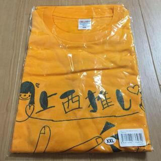 エヌエムビーフォーティーエイト(NMB48)の上西怜 Tシャツ(アイドルグッズ)