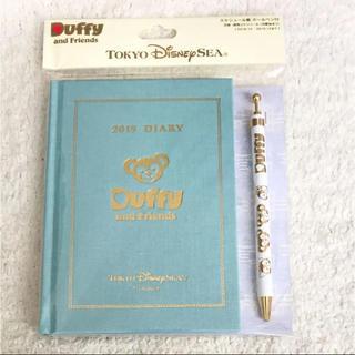 ディズニー(Disney)のダッフィー スケジュール帳(カレンダー/スケジュール)