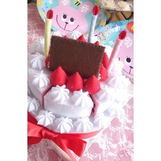 フェルトケーキ   フェルトままごと  2段ホールケーキ(おもちゃ/雑貨)