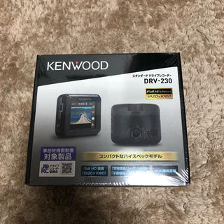 KENWOOD - 新品未開封 ドライブレコーダー DRV-230 KENWOOD