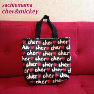シェル(Cher)の美品cher&mickeyコラボバッグリバーシブル(トートバッグ)
