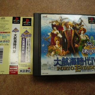 プレイステーション(PlayStation)の帯付!PS★大航海時代Ⅳ(家庭用ゲームソフト)