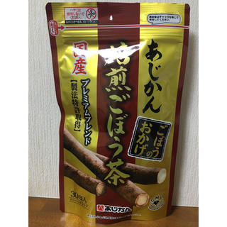 あじかん 焙煎ごぼう茶 30包入り(健康茶)