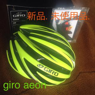 ジロ(GIRO)のgiro aeon ロードバイク用 ヘルメット  M(ウエア)