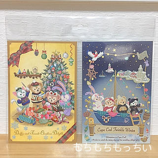 ディズニー(Disney)のポストカードセット  ダッフィー クリスマス  ディズニー(その他)