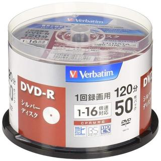 三菱ケミカルメディア Verbatim 1回録画用DVD-R(CPRM) VHR(DVDプレーヤー)