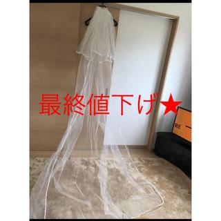 watabe ウエディングベール ロング(ウェディングドレス)