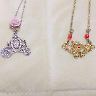 ディズニー(Disney)のシンデレラ&白雪姫モチーフ ネックレス(ネックレス)
