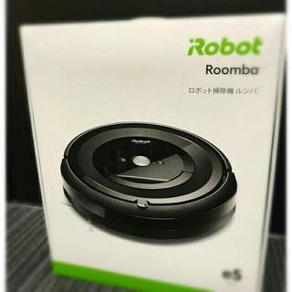 アイロボット(iRobot)のルンバ e5 ロボット掃除機 アイロボット 日本正規品(掃除機)