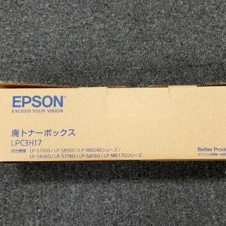 エプソン LPC3H17 純正 送料無料(OA機器)