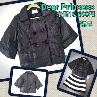 ディアプリンセス(Dear Princess)の新品Dear Prinsessアウター(ダウンコート)