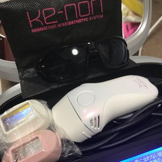 ケーノン(Kaenon)のケノン バージョン7.1(脱毛/除毛剤)