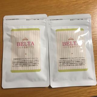 ベルタ 葉酸(その他)