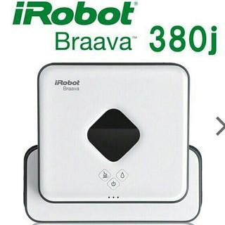 アイロボット(iRobot)の床拭きロボット irobotブラーバ380j (掃除機)