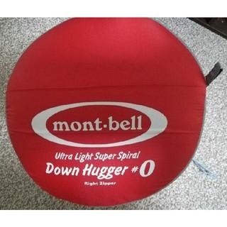 【新品】mont-bell モンベル ダウンハガー800 #0